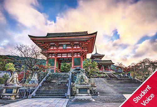 Japan Trek